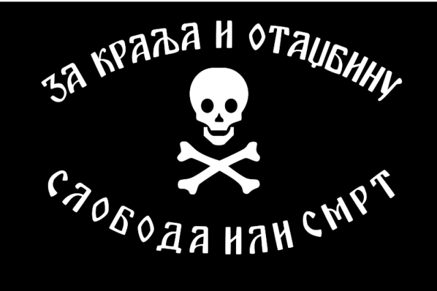 https://russiandefenseleague.files.wordpress.com/2012/11/800px-chetniks_flag-svg.png?w=640&h=426