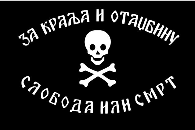 https://russiandefenseleague.files.wordpress.com/2012/11/800px-chetniks_flag-svg.png?w=640&h=426